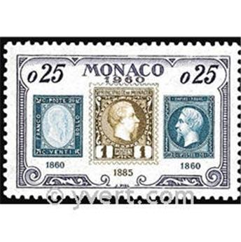n° 525 -  Timbre Monaco Poste
