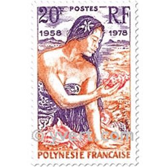 n° 121/123 -  Timbre Polynésie Poste