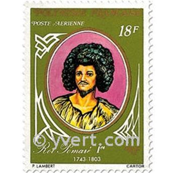 nr. 106/109 -  Stamp Polynesia Air Mail