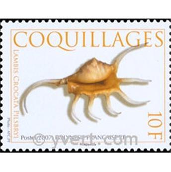 n.o 33 -  Sello Polinesia Bloque y hojitas