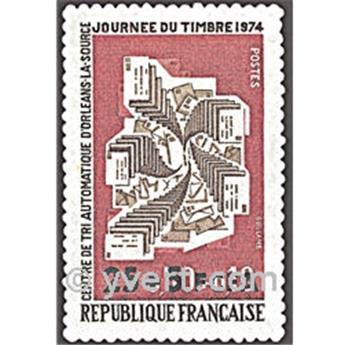 n° 422 -  Timbre Réunion Poste