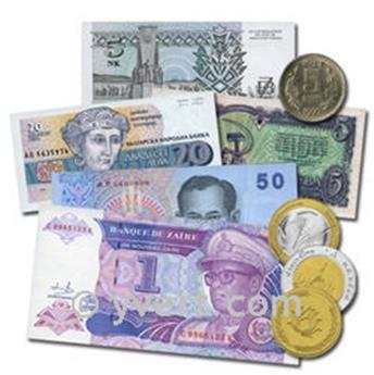 GUINEA FRANCESA: Lote de 5 billetes