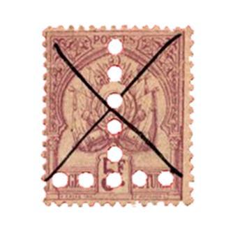 n°21 obl. - Stamp Tunisia Revenue stamp
