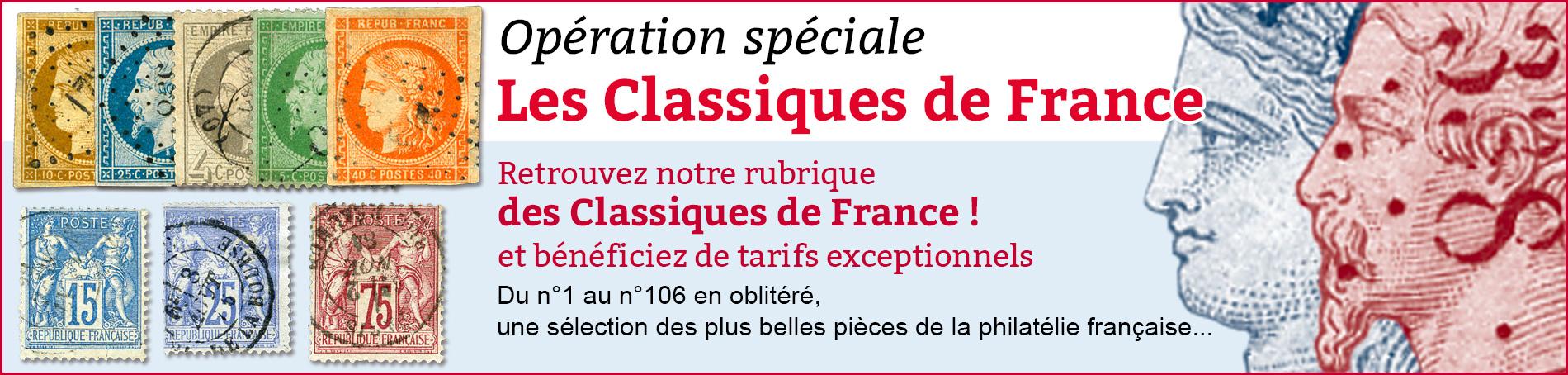 Classique de France en oblitérés